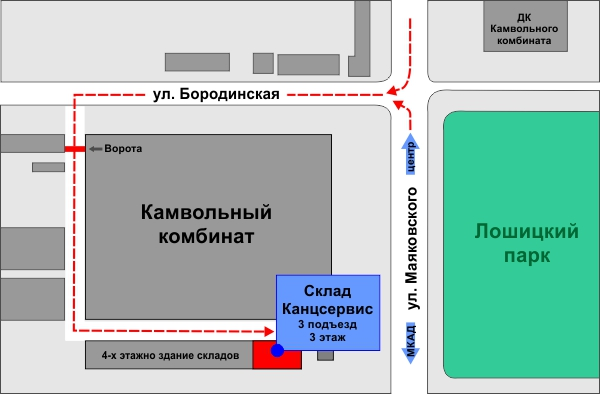 Схема проезда к складу ООО КАНЦСЕРВИС